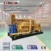 prix usine de centrale de gazéification de gaz de la biomasse 250kw/générateur de Syngas