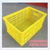 Grandes caisses en plastique de cadre de panier de capacité de stockage