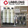 Fábrica de tratamento barata do RO da água bebendo do preço para o material de FRP