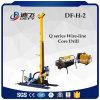 Complètement hydraulique portable df-h-2 services filaires de machines de forage de base de diamant