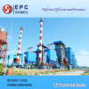 Coal Fired Power PlantのEPC Project