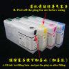 Encre réutilisable de système cis de CISS pour d'Epson la PRO Wp-4520 Wp-4530 Wp-4533 Wp-4540 T6761 6764 cartouche d'encre 676xl de la main d'oeuvre