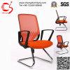 유행 메시 수신 의자 (CY-3005-3)