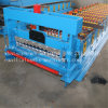 Métal couvrant d'anciennes machines de roulement de plaque en acier