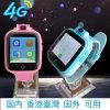 4G embroma a perseguidor elegante del GPS del reloj con la cámara