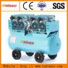 Compresor de aire silencioso silencioso (TW7504)