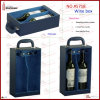 High End Leather Dual Bottle Wine Titular (5718)
