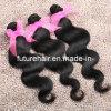 等級5A Unprocessed 100%のブラジル人Virgin Hair