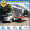 Véhicule extérieur de Dongfeng 4X2 DEL avec l'étape de promotion