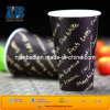 12oz Paper Coffee Cups mit Logo