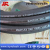 Enige Wire Braid Reinforcement en een Fiber Braided Cover SAE 100r5