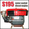 S195 Water Coold Diesel Engine, 12HP Swirl Diesel Engine