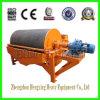 Сепаратор CTB 750*1800 магнитный с высоким качеством и большой емкостью