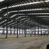 中国の製造者ライト金属の建築構造(ZY151)