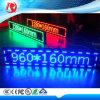 Únicos indicadores de diodo emissor de luz IP65 ao ar livre de alta resolução do verde P10mm da cor