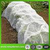 HDPE 투명한 농업 반대로 곤충 그물