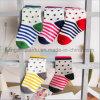 Neuester Entwurf gesponnene Pattenbabys Socke