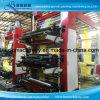 Farben-Polyäthylen-Drucken-Maschine für PET. S. BOPP