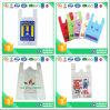 HDPE супермаркет пластиковый пакет с печатью
