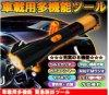 Marteau de sécurité multifonctionnel étanche, kit de voiture d'urgence Xln (XLN-703)
