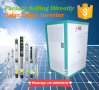 90HP Three phase off Grid solarly High Efficiency 99,6% pump engine inverter