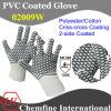 10g белый полиэстер / хлопок трикотажные перчатки с 2-х сторон черный ПВХ Criss-Cross покрытие / EN388: 124x
