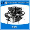 4 치기 150HP Compact Jet Boat Engine
