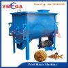 飼料の生産のためのよい価格の供給のミキサー機械