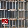 건축재료 GB/JIS 강철 H 광속 가격