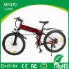 Bicicleta de montanha de dobramento elétrica assistente do pedal com absorber de choque