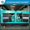 звукоизоляционный тепловозный генератор 480kw/600kVA приведенный в действие Чумминс Енгине