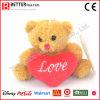 L'ours jouet de la Saint-Valentin