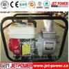 농업 기계장치 장비 농장 관개 2inch 3inch 가솔린 수도 펌프