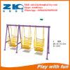 Juegos de alta calidad en Sell Zhongkai