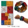 Multifonctionnelle tricotés sans couture en polyester microfibre élastique YKY Magic Bandana (1006-7)