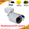 25m IR CMOS 700tvl Wholesale Camera