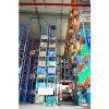 Corredor Estreito para serviço pesado (VNA Palete de empilhar paletes de paletes)