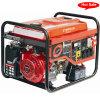 信頼できる赤いガソリン発電機(BH8500)