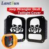 Jeep Black Steel Wrangler Taillight Rear Light Guard Skull Cover를 위한 차 Accessories