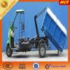 Tricycle를 위한 Chongqing Roll off Garbage