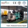520kw/650kVA水によって冷却されるCumminsのディーゼル発電機セット