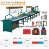 Linha de produção cozimento/Automaticlly refrigerando para a esteira antiderrapante do carro do líquido TPR/PVC