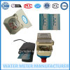 IC/RF Card Prepaid Smart Water Meter com LCD Display