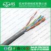 より安い価格のネットワークLANケーブルCat5e UTP CCA