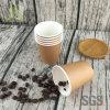 Принять с логотипом чашки кофе бумаги с крышкой