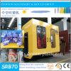 윤활유 기름 HDPE 병 자동적인 플라스틱 중공 성형 기계