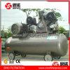 Bajo nivel de ruido del compresor de aire de alta presión sin mantenimiento