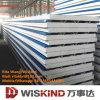 RP - Ol950/980 ENV Zwischenlage-Panel für Kaltlagerung, Krankenhäuser, Stadien