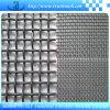 1*30m quadratisches Maschendraht-gesponnenes Ineinander greifen