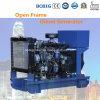 30kw 37.5kVAはQuanchai Engineによってタイプディーゼル発電機を開く